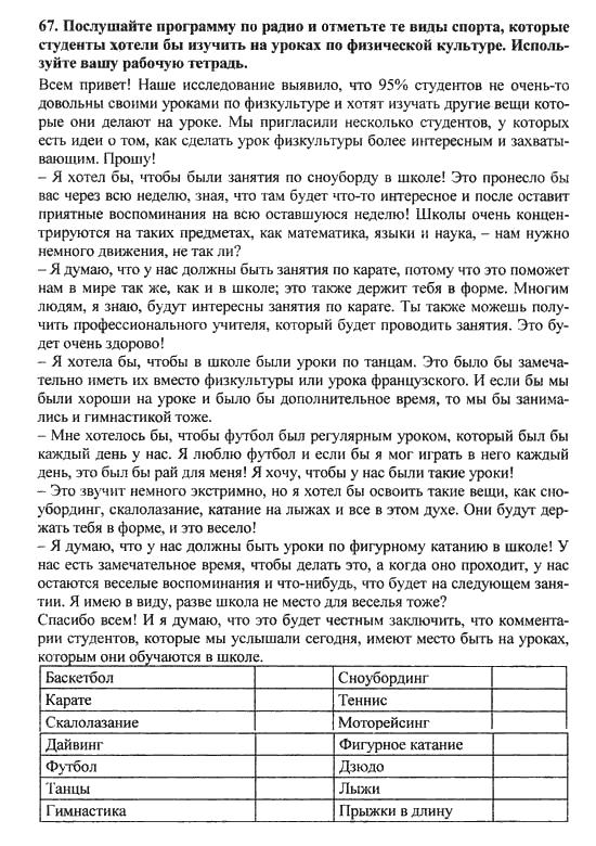 Списывай.ру история 6 класс рабочая тетрадь онлайн