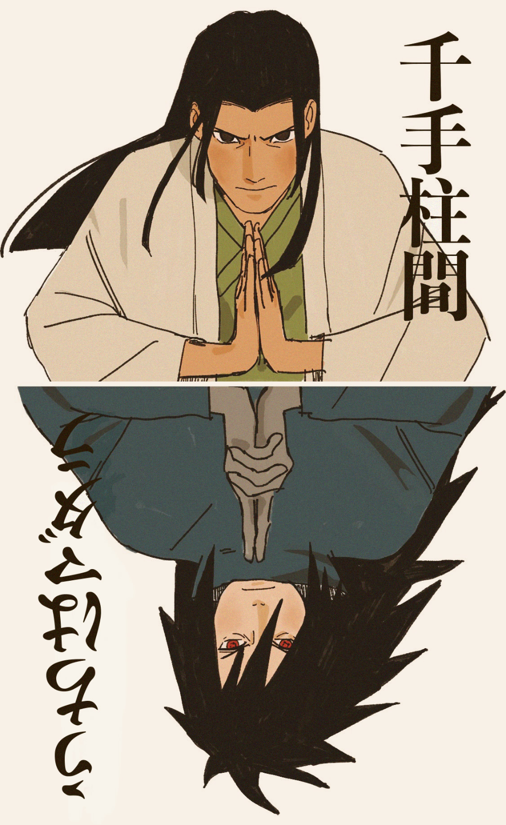 You can say oh but hashirama said he was madara's rival at the beginning! but it's pretty clear that friendship came first for the two of them. Pin on Naruto