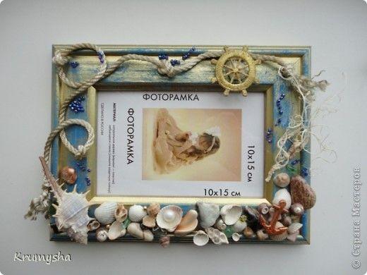 Рамка своими руками морской стиль