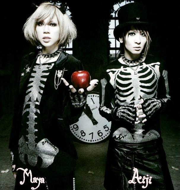 maya & Aiji