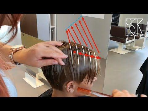 13+ Youtube coiffure cheveux court femme idees en 2021