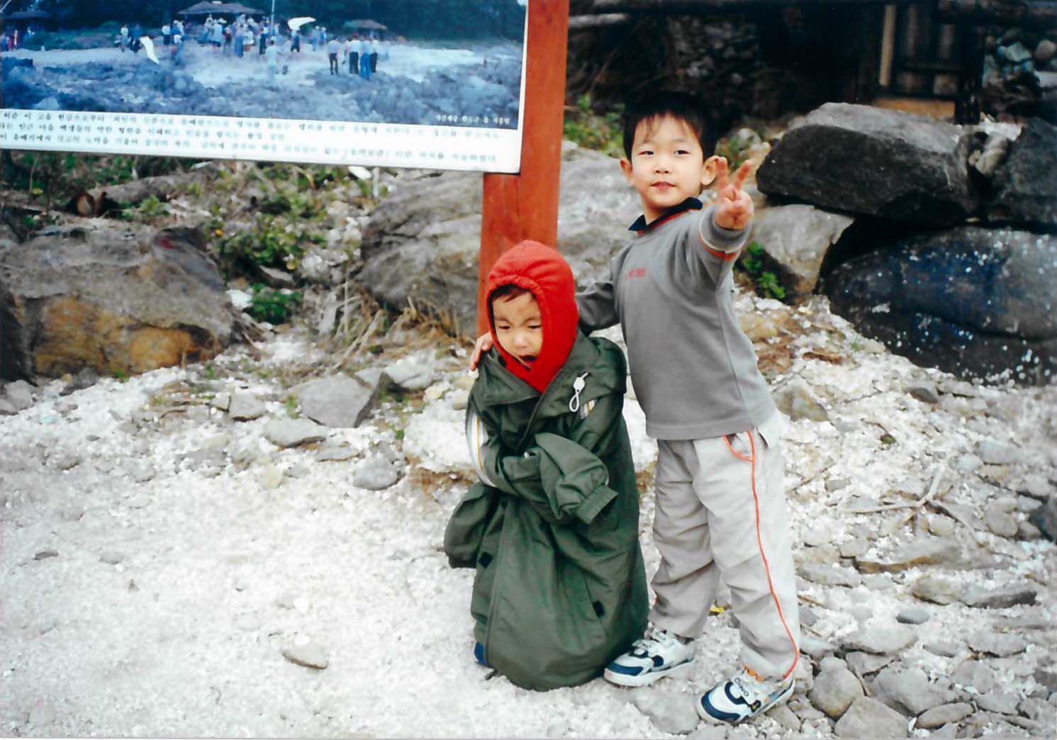 Baby Seonghwa With His Older Brother Cambridge Satchel Company Koba Park
