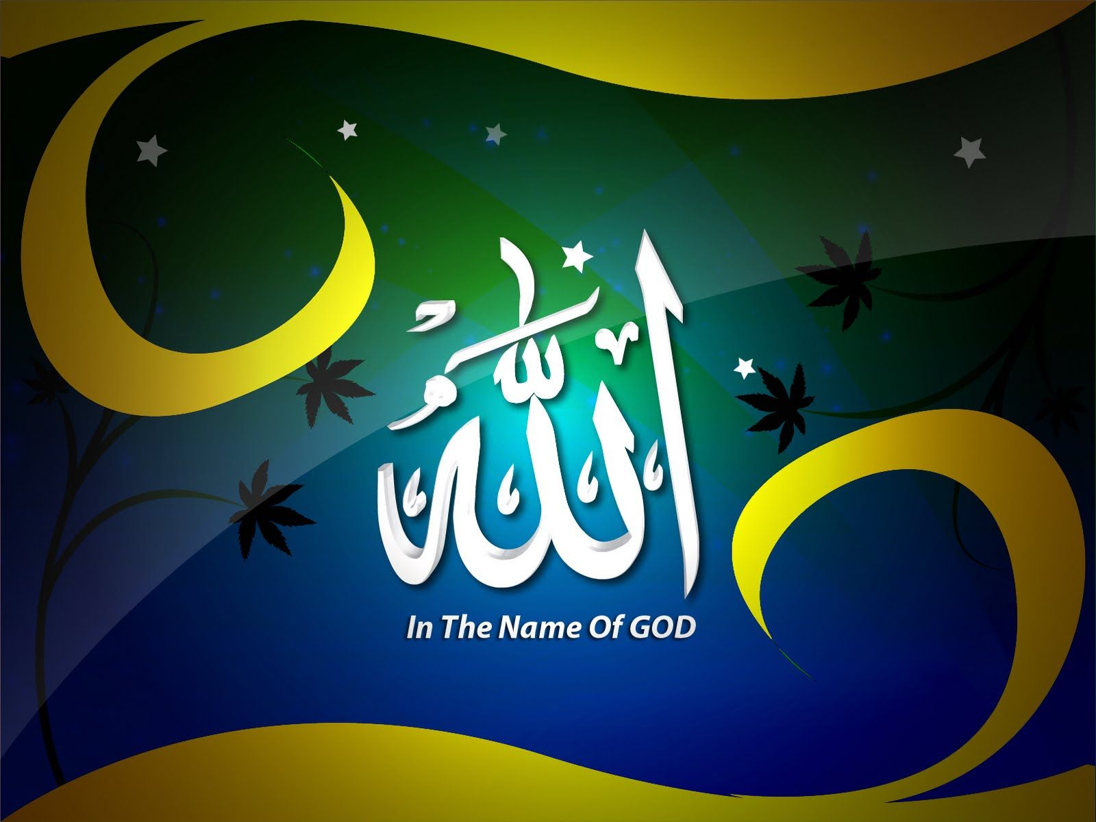 Allah Wallpaper 3D