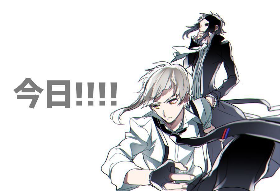 Anime Wallpapers Bungou Stray Dogs HD 4K Download For Mobile iPhone & PC
