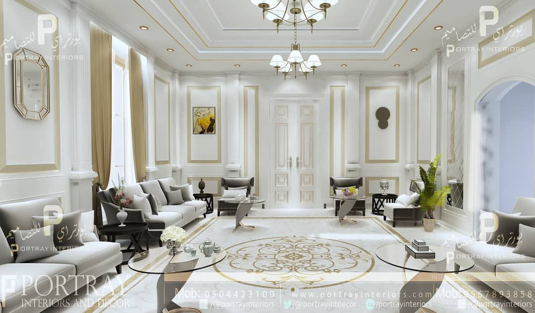 Portray Interiors And Decor For Design And Decoration Abu Dhabi Dubai Sharjah Al Ain And Western Region Call Usphone Living Room Designs Decor Interior