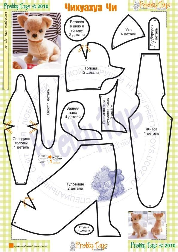 DIY Chihuahua Plushie - FREE Pattern   Make your own baby doll ...