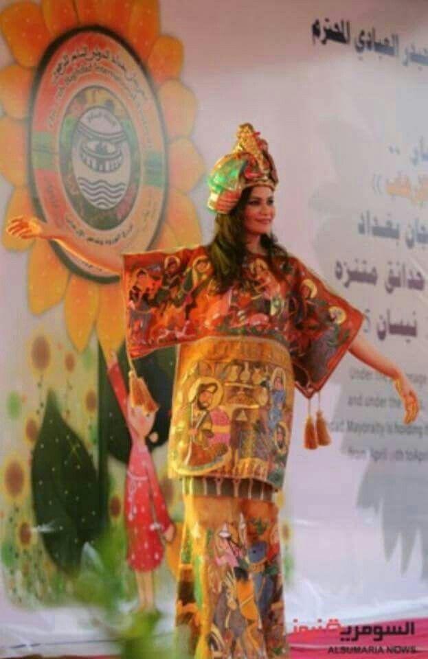 97291a5aab3b1 دار اﻻزياء العراقية. Find this Pin and more on من ازياء المصممه الاولى شروق  الخزعلي ...