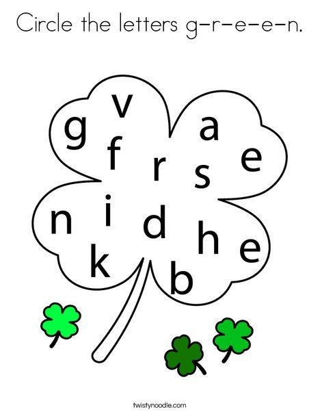 Circle the letters g-r-e-e-n Coloring Page - Twisty Noodle ...