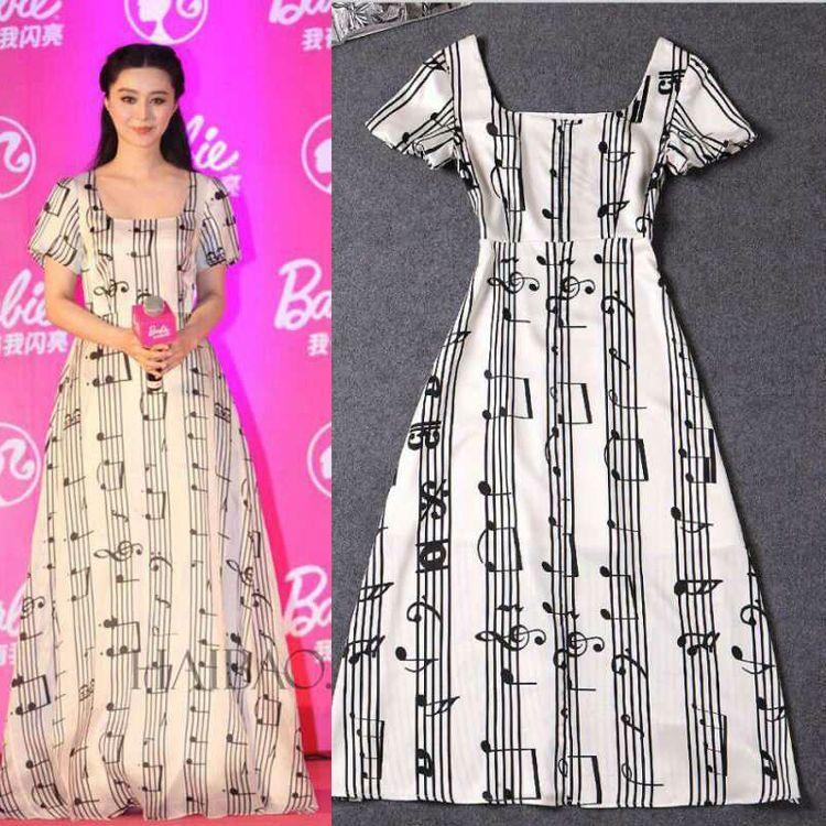 Summer 2014 Charming Short Sleeve Notes Printed Long Dress  140623HU02 $63.90