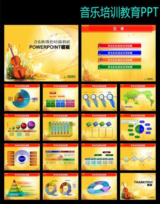 Free Powerpoint Background Design Templates - valoblogi com