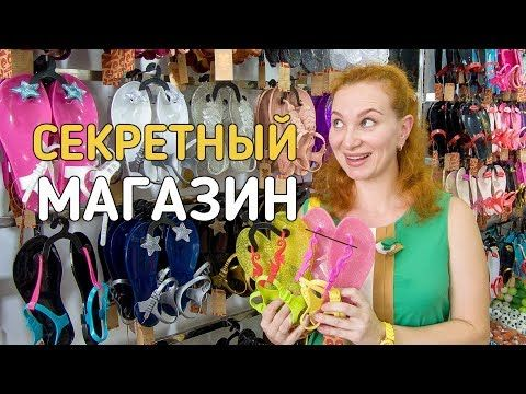 Тайская косметика купить где купить косметика маленькая фея купить украина