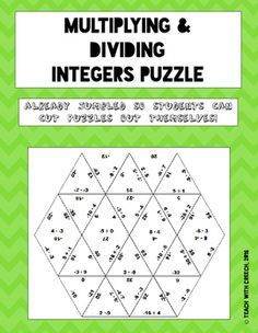 multiplying and dividing integers puzzle 7th grade math multiplying dividing integers. Black Bedroom Furniture Sets. Home Design Ideas