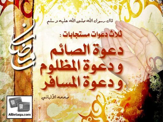 Desertrose دعوات مستجابة Food Ramadan Bread