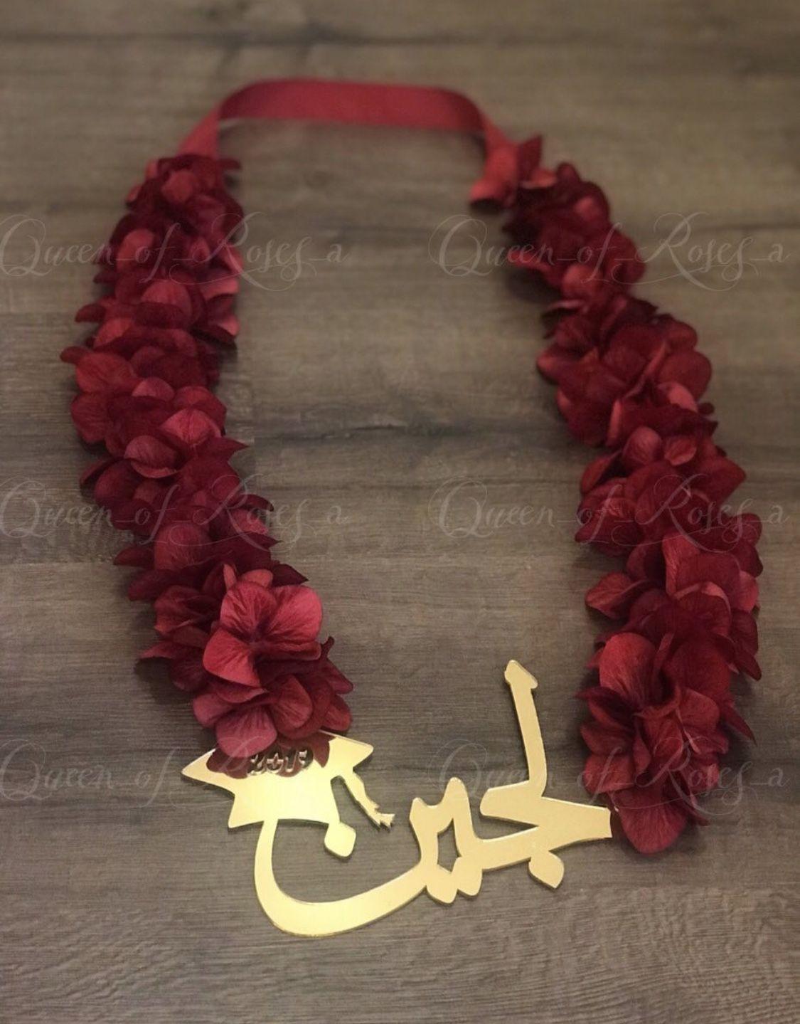 عقد ورد Lettering Lei Necklace Jewelry