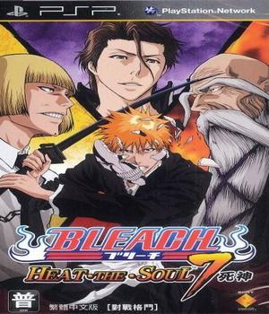 Bleach Heat The Soul 7 Rom Game For Psp In 2020 Playstation