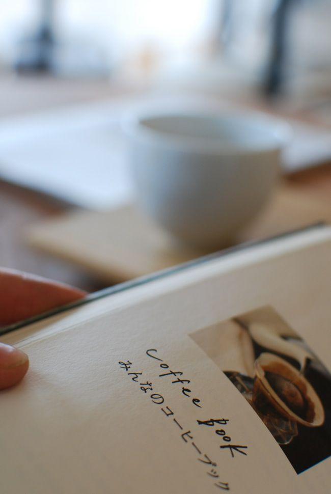 Kuistin kautta: MAJA Coffee Roastery: Helsingin sympaattisin kahvila