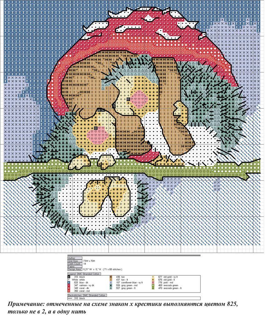 Pin von Natalya Vygonova auf Схемы вышивки   Pinterest   Muster