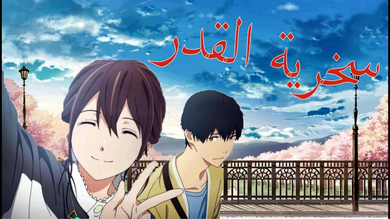 Kimi No Suizou Wo Tabetai I لحظة موت ساكورا لقطة في ابداع الدراما اليا Anime Art