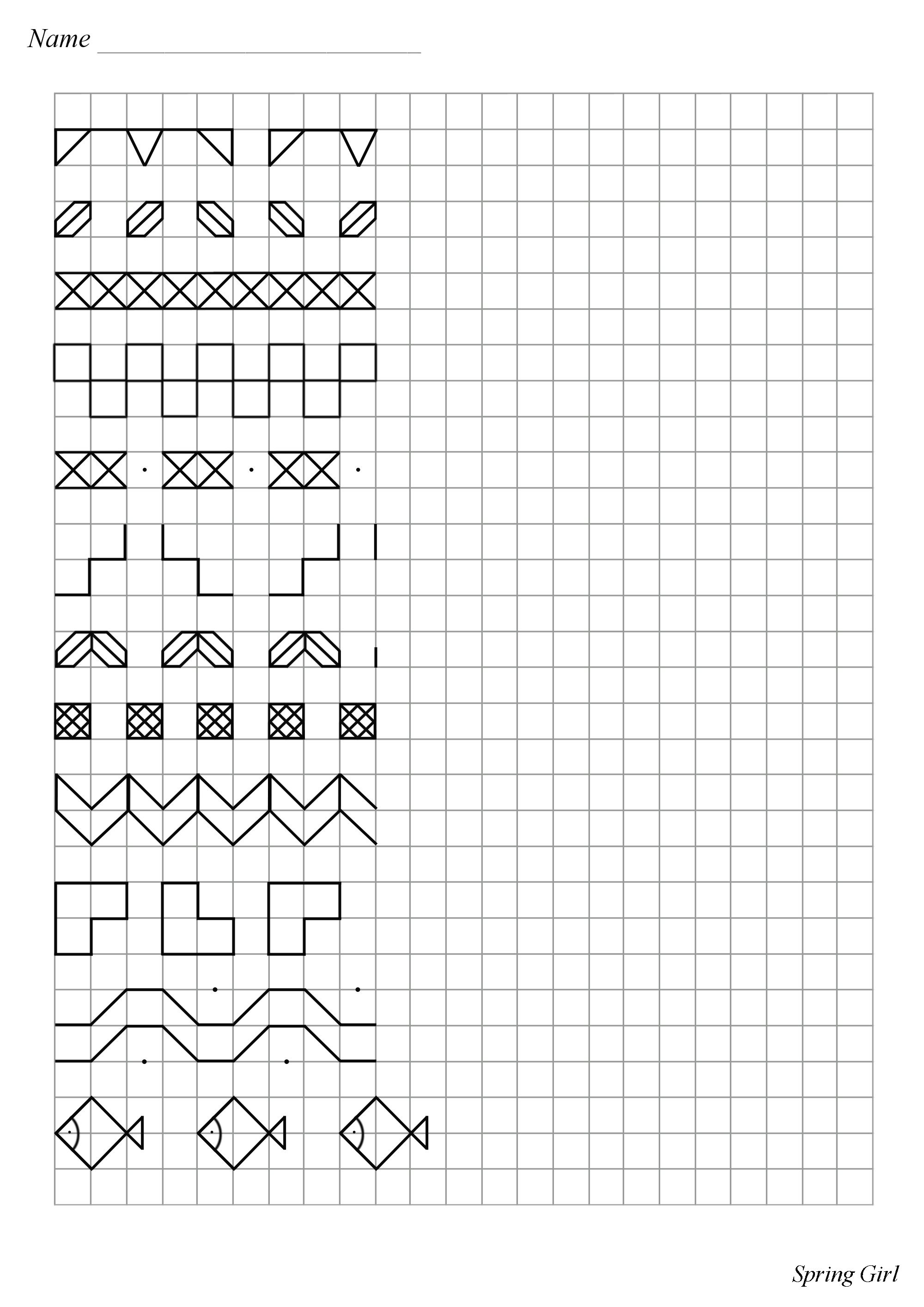 Symmetry Activities Coordinate Graphing Worksheets For Kids