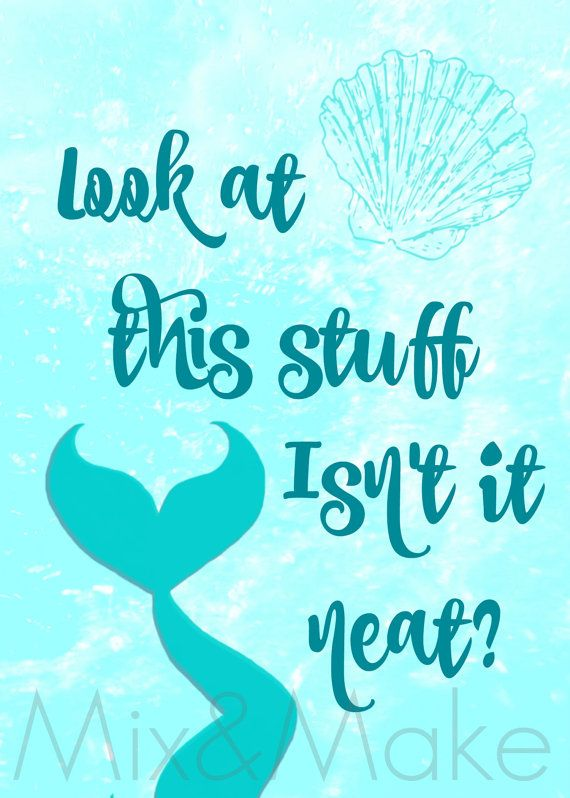 Little Mermaid Inspired Quote Digital Print 2 Sizes Included ...