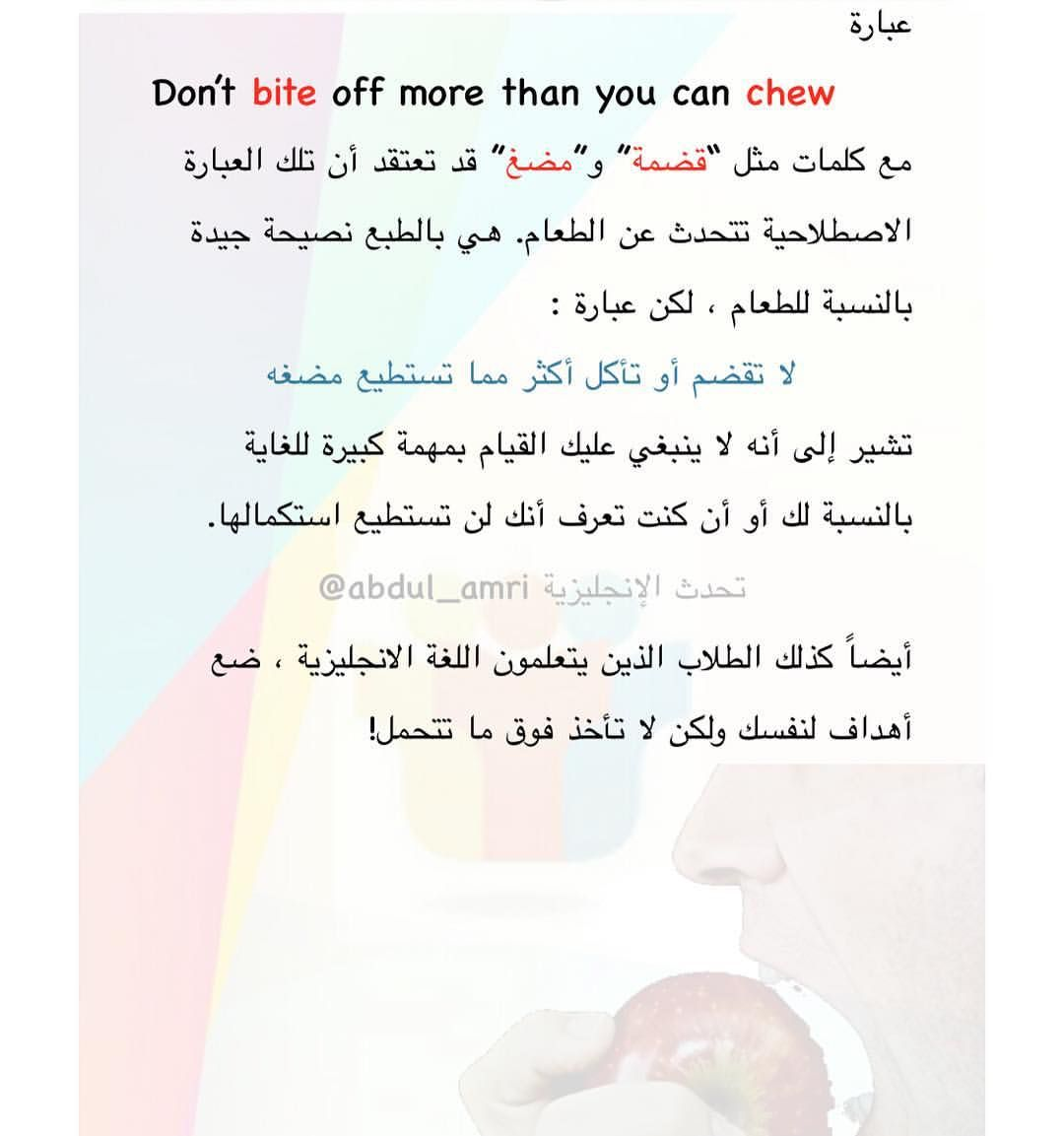Pin By Eman On تعلم الانجليزي Language English Language English
