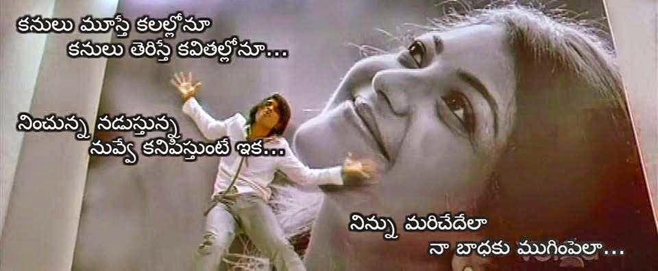Legendary Quotes Telugu Quotes English Quotes Hindi Quotes