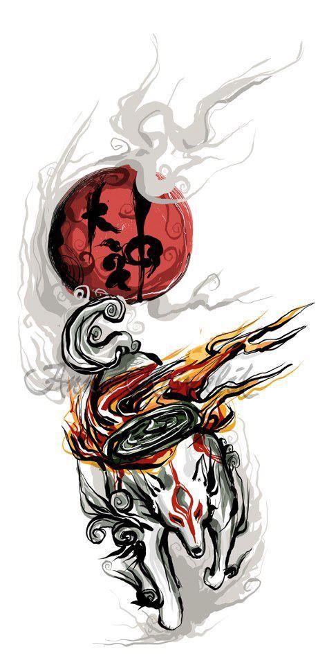 Amaterasu Okami Ookami Videogame Playstation Wolf Whitewolf