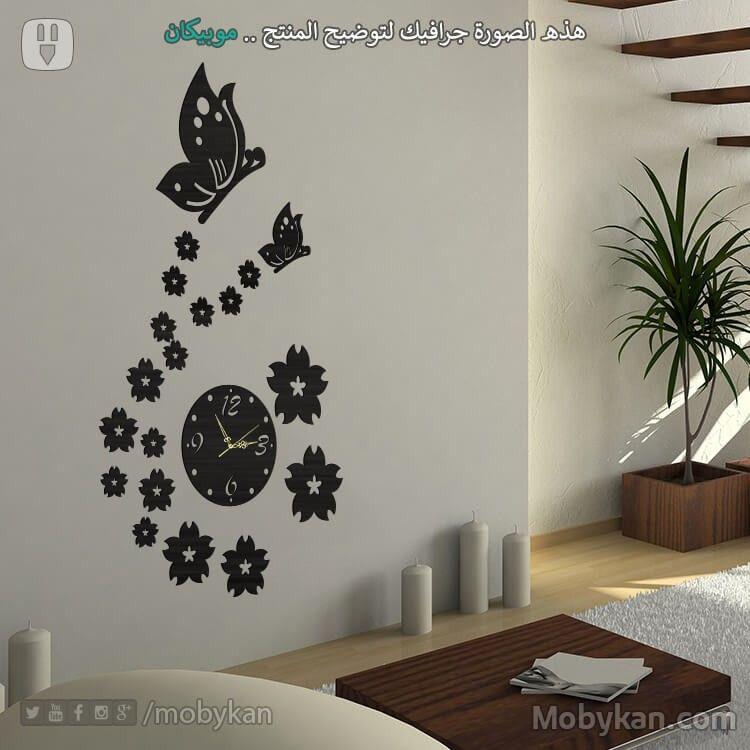 Butterflies Modern Wall Clock Wall Clock Modern Clock Wall Decor Wood Wall Clock