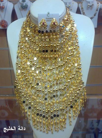 المرتعشه هدية العروس Gold Jewelry Fashion Buy Gold Jewelry Arabic Jewelry