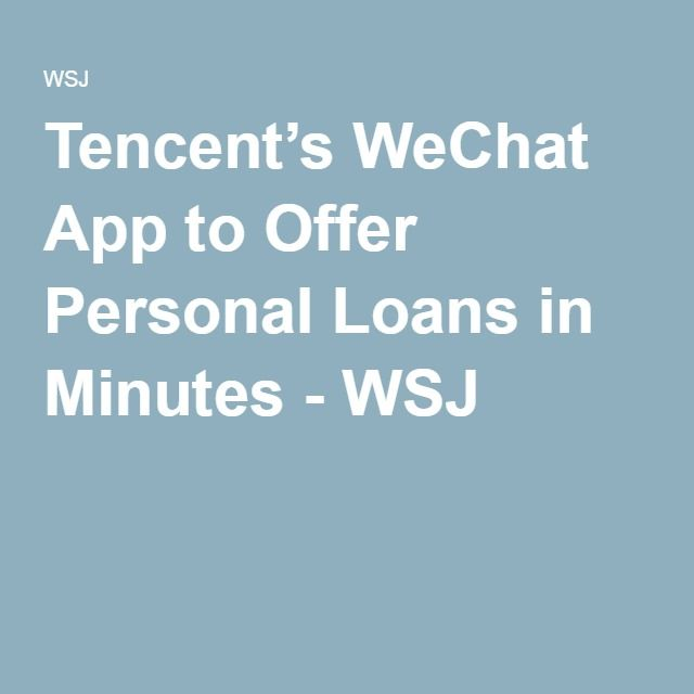 Tencent's WeChat App to Offer Personal Loans in Minutes