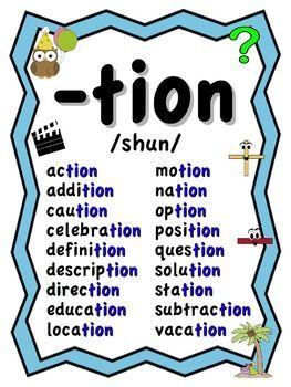 Phonics Word Work: -tion, -sion, -cian | Pinterest | Legasthenie ...