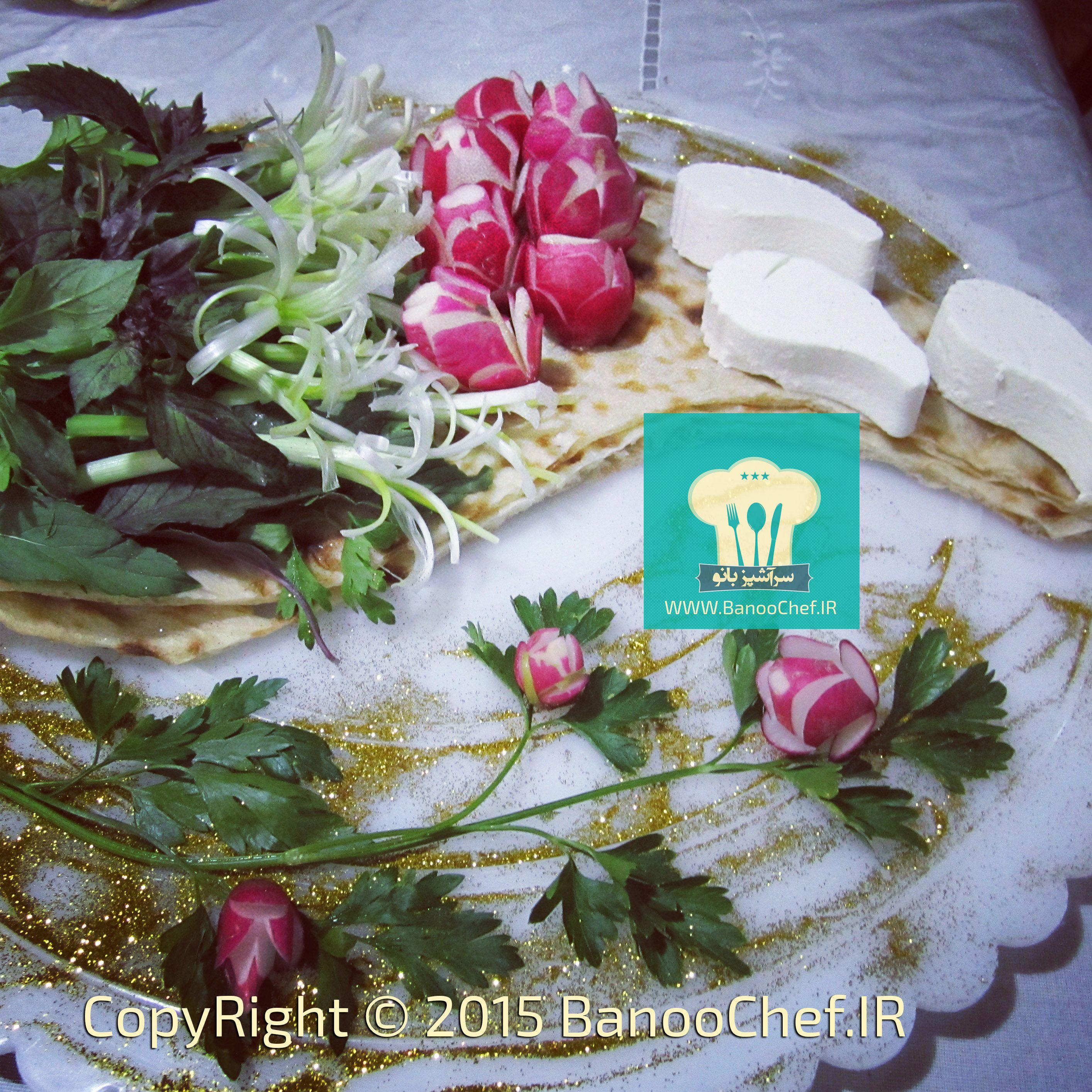 Malayer ملایر Persian Food Food Design Appetizers