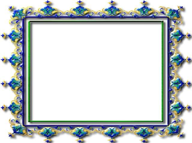اطارات فوتوشوب اسلامية Frame Decor Home Decor