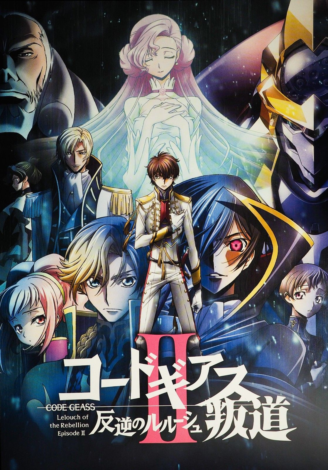 $1 99 - List Of Code Geass: Lelouch Of The   2 Japanese