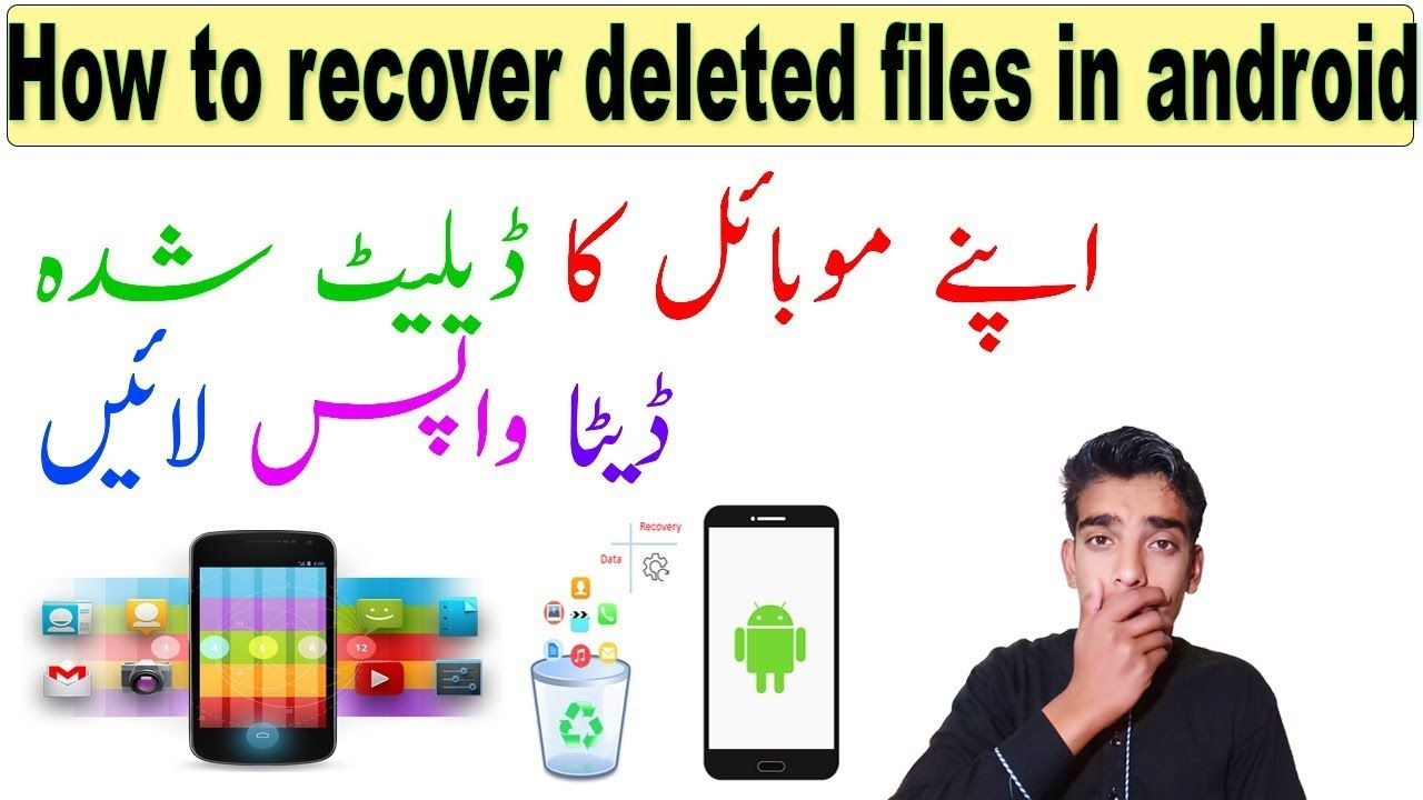 How To Recover Deleted Files In Android With Images Recover