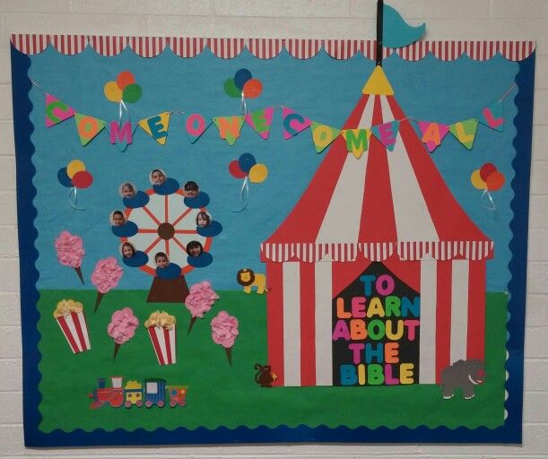Carnival Circus Sunday School Bulletin Board Big Top
