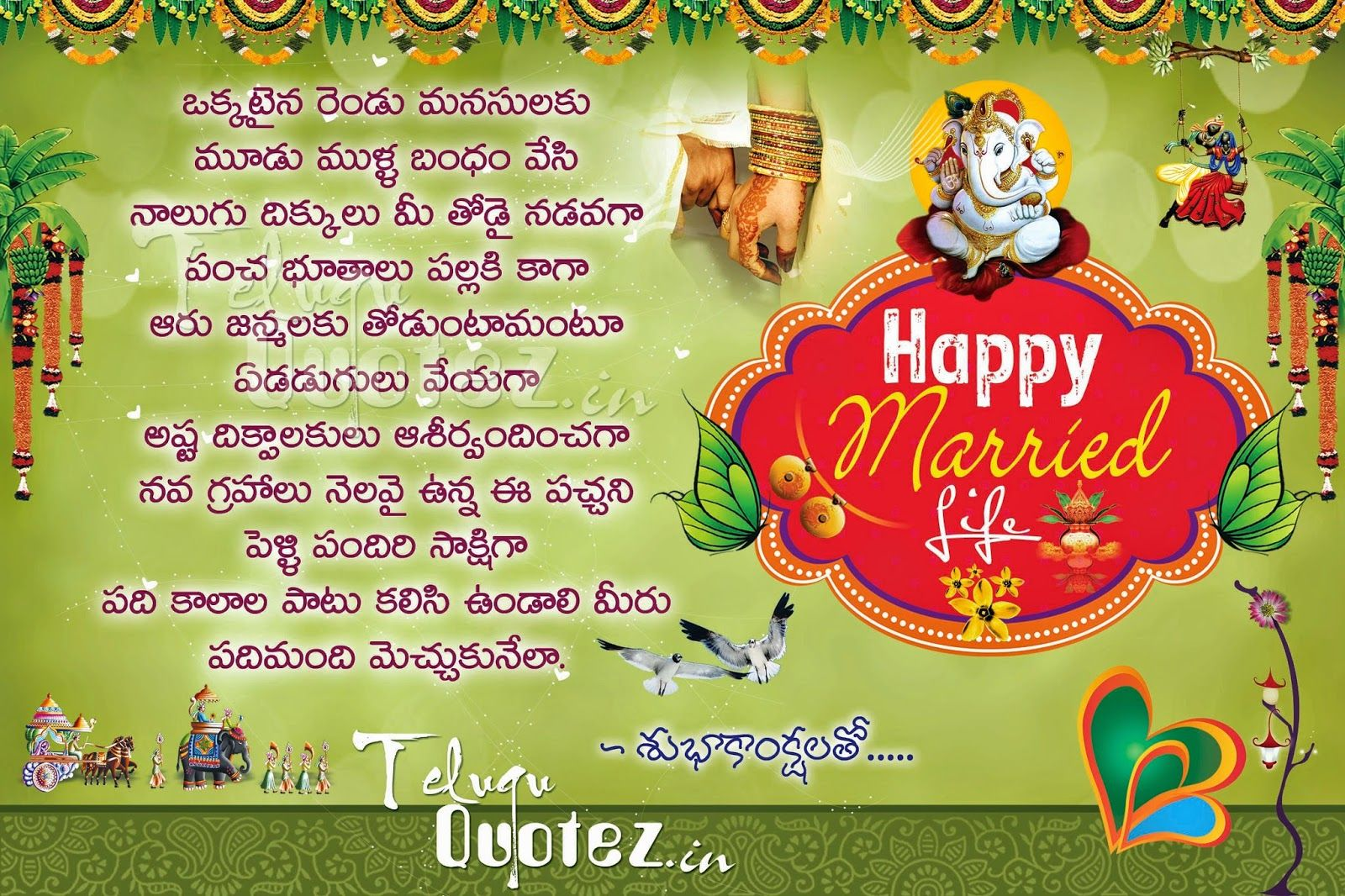 indian Wedding telugu wishes for couples Wedding day