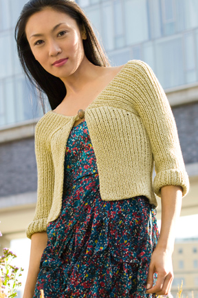 Photo of HIGH LINE Cardigan | Tahki Stacy Charles