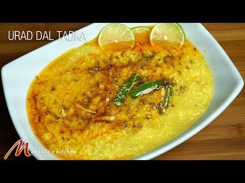 Urad dal tadka manjulas kitchen indian vegetarian recipes urad dal tadka manjulas kitchen indian vegetarian recipes forumfinder Gallery
