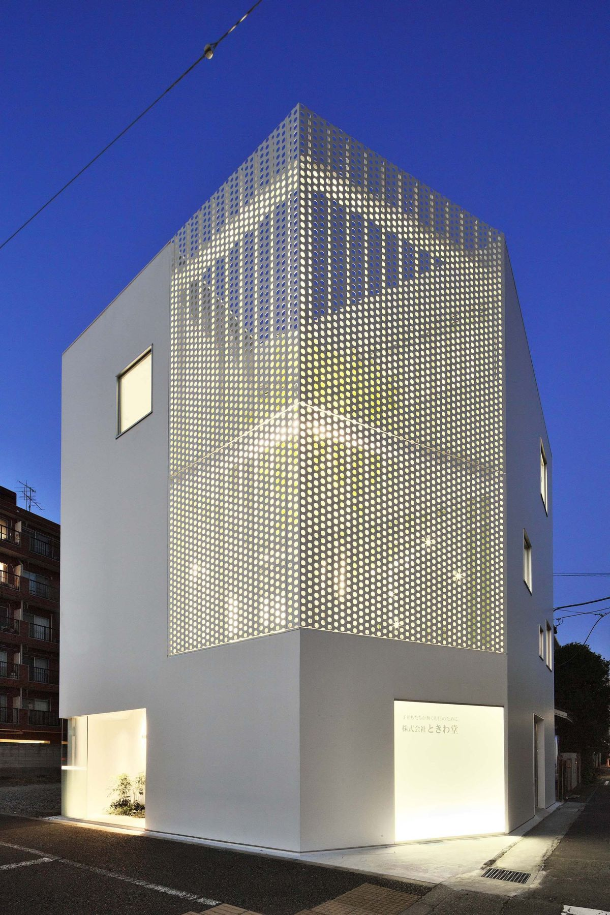 Architecture Modern Architecture Facade House: Perforated Building Facades That Redefine Traditional Design