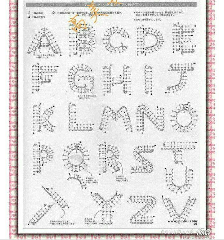 Letras en croche | CROCHET | Pinterest | Ganchillo, Letras de ...