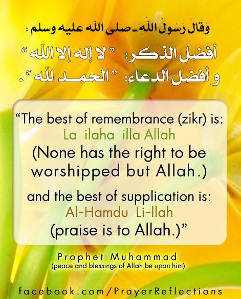 أفضل الذكر لا إله إلا الله و أفضل الدعاء الحمد لله Hadith The Best Of Remembrance Zikr Is La Quran Verses Calendar Quotes Faith In Love