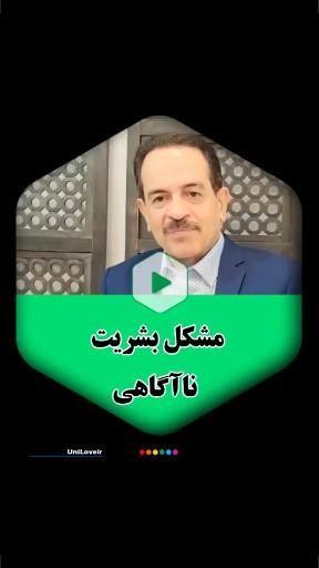 Pin On محمد علی طاهری