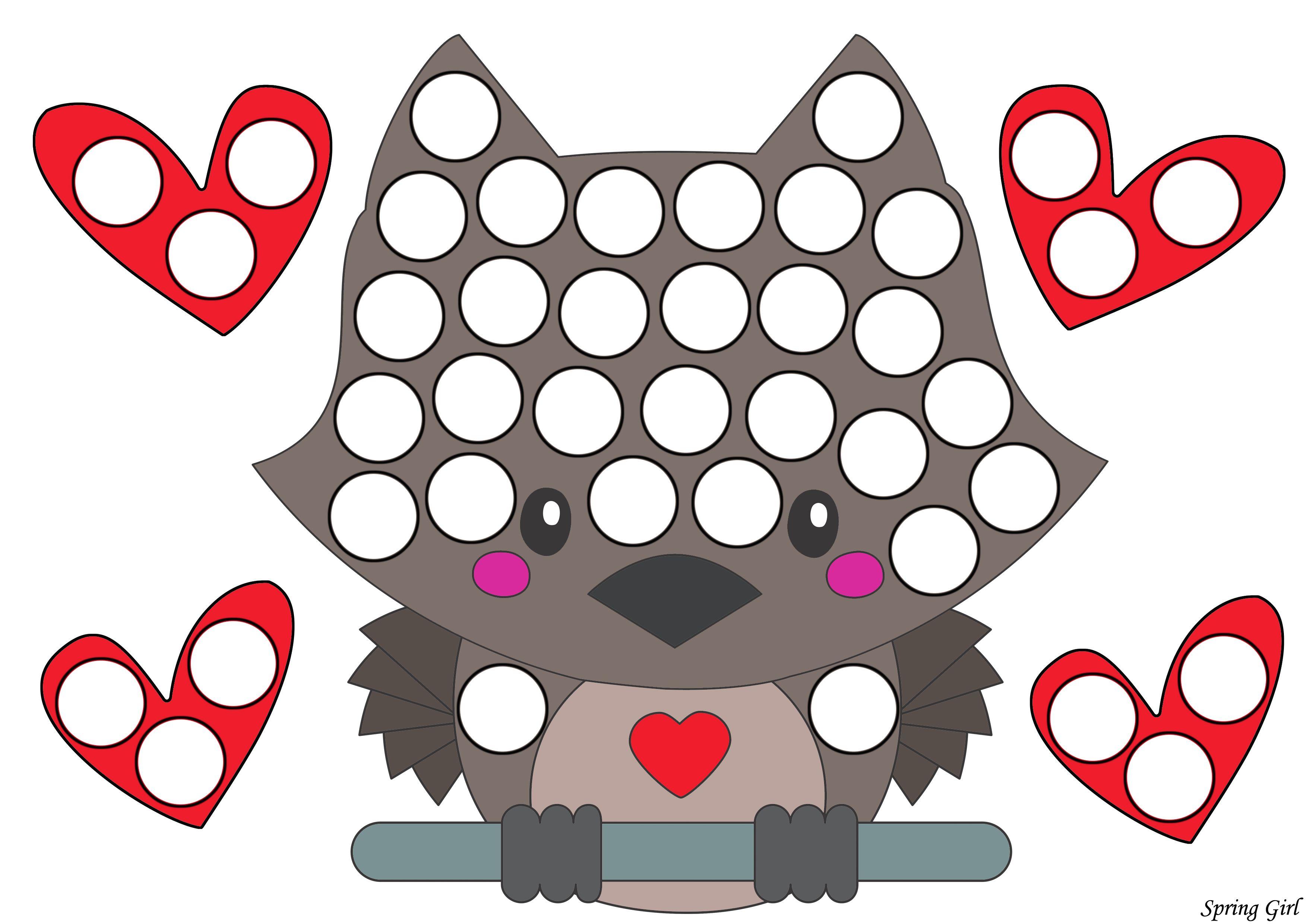 Valentine S Day Do A Dot Printables