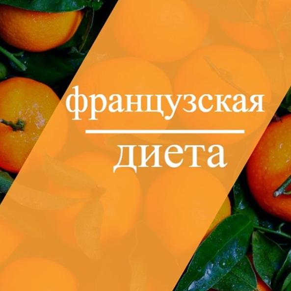 Люблю покушать: liveinternet российский сервис онлайн-дневников.