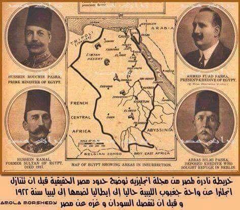 Pin By Thehegab On Nostalgia Egypt History Egypt Old Egypt