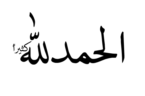 Islamic Art And Quotes Islamic Calligraphy Islamic Calligraphy Painting Islamic Art