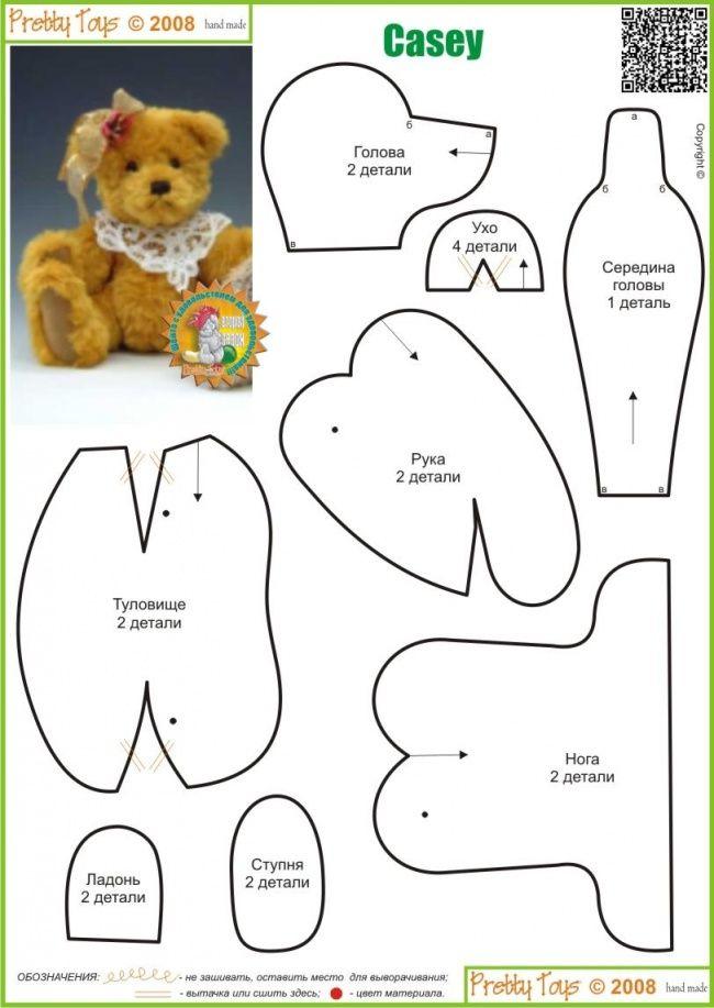 Pin de donita kinder en BEARS | Pinterest | Muñecos de tela, Molde y ...