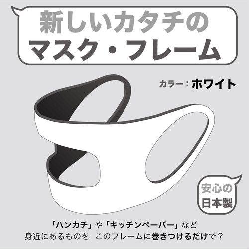 マスク ヘルメット 潜水 ヘルメット潜水株式会社
