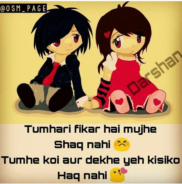 Niku Bhi Asehi Bolta He Love U Jaan Love Pinterest Love